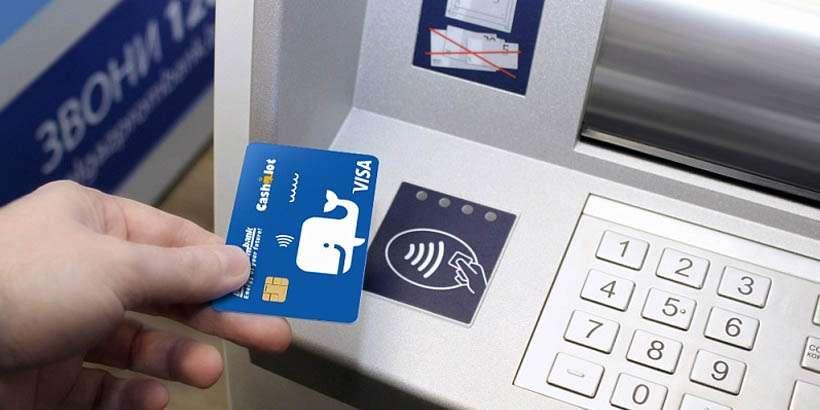 Белгазпромбанк первым из белорусских банков предложил использование токенов в своих банкоматах