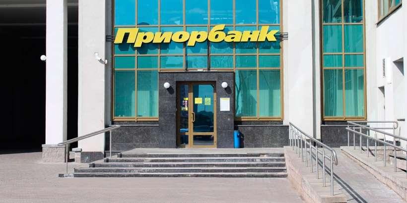 Приорбанк предложил владельцам кредиток moneyback до 20%