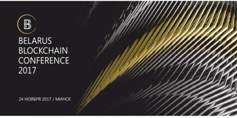 Блокчейн для бизнеса: будущее финансовых технологий