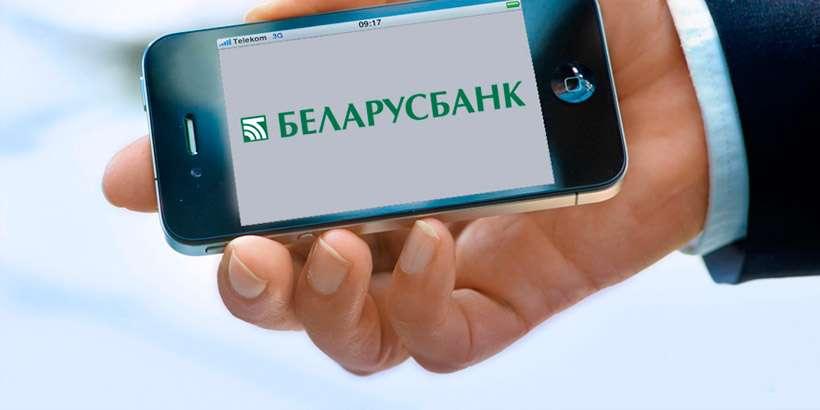 Беларусбанк предупреждает о ложных аккаунтах банка в Instagram