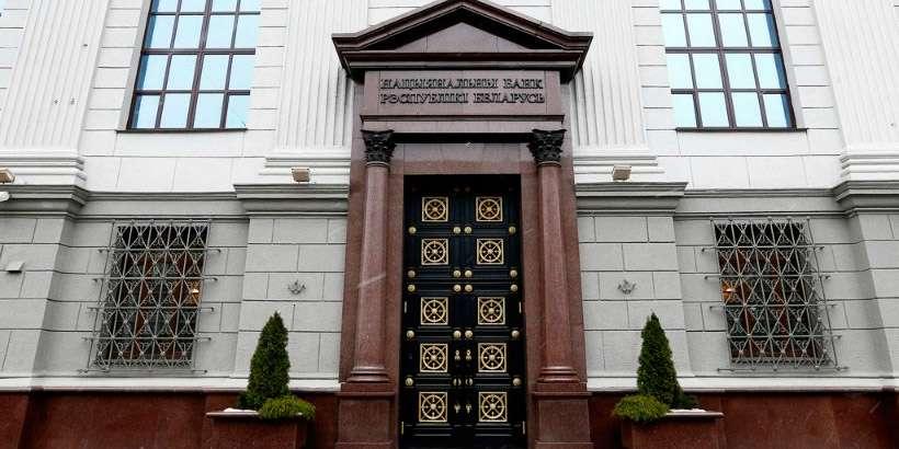 Нацбанк принял важное решение против долларизации вкладов