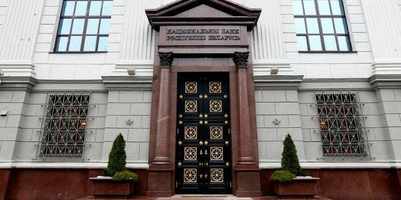 В Нацбанке рассказали об успехах экономики РБ за последние годы