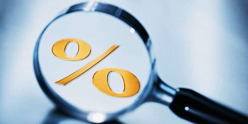 Нацбанк снижает ставку рефинансирования до 11 процентов
