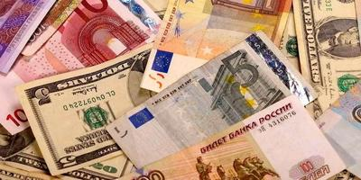 Курсы валют на 16 ноября: курс доллара – 2.1102, курс евро – 2.395, 100 российских рублей – 3.1973