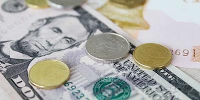 Курсы валют на 22 февраля: курс доллара – 1.9638, курс евро – 2.4098, 100 российских рублей – 3.4608