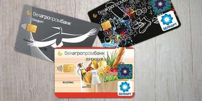 В Беларуси начали выпускать карточки БЕЛКАРТ с чипом EMV