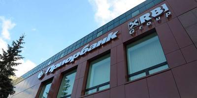 Международные эксперты выбрали лучший банк в Беларуси