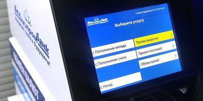 Новые возможности услуги самоинкассации уже во всех банкоматах Белгазпромбанка