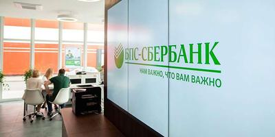 В Минске открыли «банк будущего» с бесплатным коворкингом