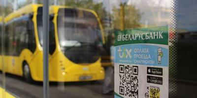 Беларусбанк запустил проект по оплате проезда в общественном транспорте Минска с помощью смартфона