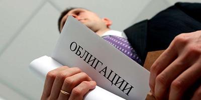 Минфин Беларуси не исключает возможности размещения облигаций на азиатском рынке