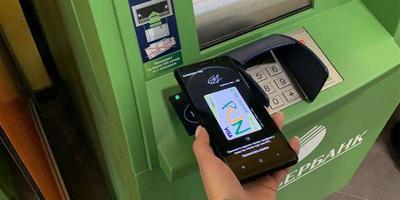 БПС-Сбербанк запустил сеть бесконтактных банкоматов