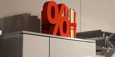 Ставка рефинансирования с 19 февраля снижается до 8,75 процента годовых