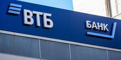 Владимир Лиходиевский назначен заместителем председателя правления банка ВТБ (Беларусь)