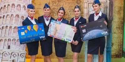 Банк БелВЭБ и Visa презентовали линейку трэвел-карт