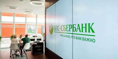БПС-Сбербанк открыл подписку на нефинансовые сервисы экосистемы