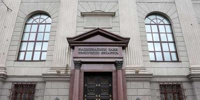 В Беларуси усовершенствуют систему оказания платежных услуг